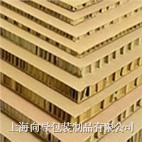 上海蜂窝制造厂 XD