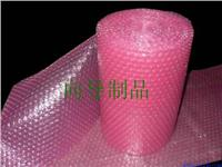 上海向導包裝供應氣泡膜
