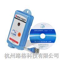 試劑溫度記錄儀 L90-1