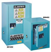 12加侖低腐蝕性化學品儲存櫃
