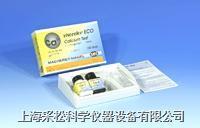 Calcium 钙测试盒
