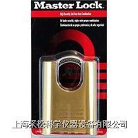 包鉤密碼掛鎖  Master lock,177係列,51mm寬鎖體,8mm粗鎖鉤