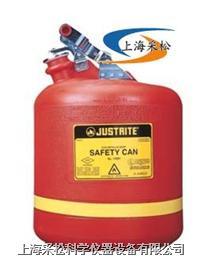 聚乙烯安全罐(圆形)