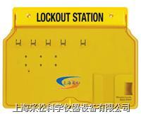 锁具挂板和盖子 1482BMCN
