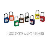 安全挂锁 99552,Y573144