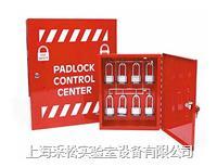 PRINZING钢制挂锁管理中心 Y272264,Y268080