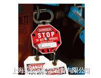 SHOCK-STOP® 锁钩 Y308007