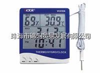 深圳勝利溫濕度表VC230A