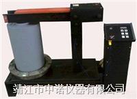 軸承加熱器 GJW-40