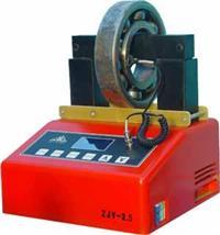 軸承加熱器 ZJY-2.5