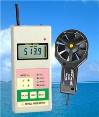 多功能風速表 AM-4822