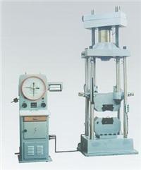 液壓式萬能試驗機 WE-1000A