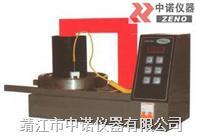 中諾A系列新款靜音軸承加熱器 A-40N/SPH-40N