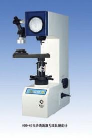 電動表面洛氏維氏硬度計 HD9-45