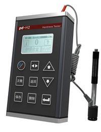 里氏硬度計 PD-H2