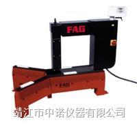 德國FAG軸承加熱器  HEATER600