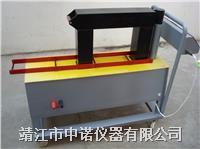 齒輪感應加熱器 MYF-7.5