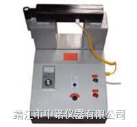 齒圈專用軸承加熱器 ZJ20X-7