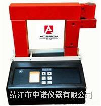 靜音軸承加熱器 TIH-800