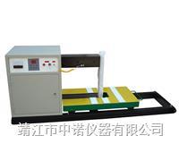 大型軸承加熱器 SMHL-1