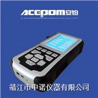安鉑手持式振動分析儀