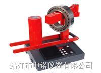YZDC-4軸承加熱器 YZDC-4