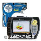 激光平面度測量儀 LEVALIGN Ultra