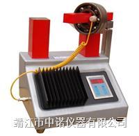 ELDX-3.6軸承加熱器 ELDX-3.6