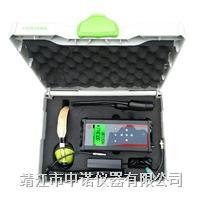 超聲波檢漏儀 APM-280