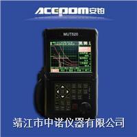 MFD280超聲波探傷儀 MFD280
