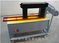 移動式軸承加熱器TY-4 TY-4