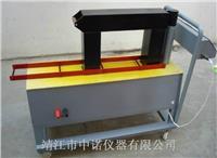 移動式軸承加熱器SM-2 SM-2