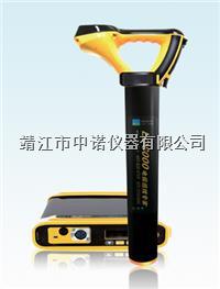 VAX-10全頻地下管線探測儀 VAX-10