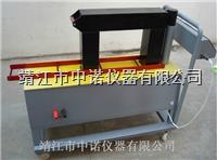 軸承加熱器ETH-120 ETH-120