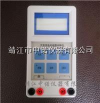 安鉑TDS50手持式電機故障檢測儀 TDS50