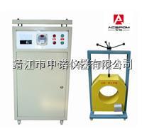 中諾定制APCD-35 軸承內圈感應拆卸器 電磁感應軸承軸套拆卸器 APCD-35