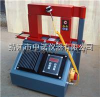 TM2-3.6軸承加熱器Easytherm2 TM2-3.6