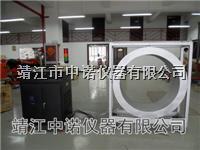 安鉑電機殼加熱器 軋機軸承專用拆裝加熱器 ADCX