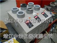 安鉑多工位齒輪加熱器 高頻快速加熱器 ADCL-W