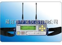 漏水檢測儀相關儀 RD533  RD532