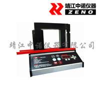 中諾高性能軸承加熱器 ZMH-1000N