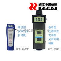 發動機轉速表GED-2600P (新) GED-2600P