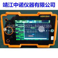 USM Go+超聲波探傷儀 USM Go+