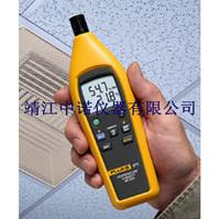 Fluke 971 溫度濕度測量儀 Fluke 971