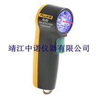 Fluke RLD2 制冷劑泄露檢測儀(紫外燈) Fluke RLD2