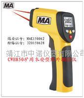 安鉑礦用紅外測溫儀CWH850 CWH850