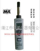 安鉑本安型礦用溫濕度檢測儀YWSD50/100 YWSD50/100