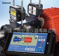 S-660激光對中儀 S-660