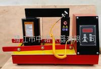 中諾AD系列軸承加熱器 AD-36/60/80/100/120