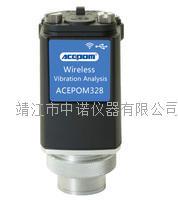 無線掌上振動分析儀 ACEPOM328